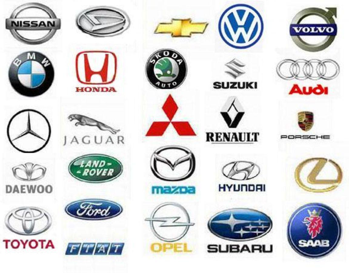 марки машин и их значки картинки